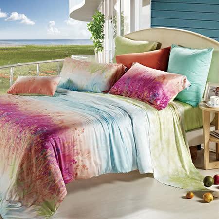 《KOSNEY 彩虹之美》加大100%天絲TENCEL四件式兩用被床包組
