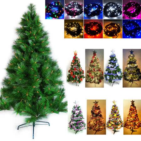 台灣製造10呎/10尺(300cm)特級松針葉聖誕樹(含飾品組+100燈LED燈6串)(附控制器)