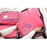 輕巧旅行收納組/旅行收納袋套裝組 -收納整理包五件套(隨機色)