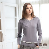 【麥雪爾】都會時尚~花美時代V領交織柔適針織上衣-共兩色