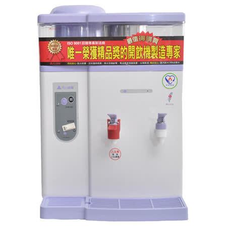 元山牌蒸汽式溫熱開飲機 YS-825DW