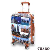 【環遊世界】PC輕量 飛機輪 24吋旅行箱/行李箱(贈化妝箱)