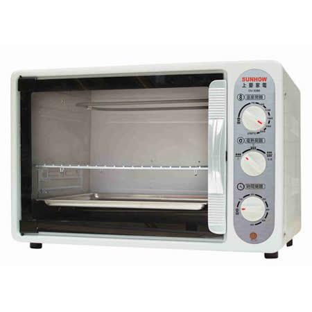 上豪旋風大烤箱OV-3088