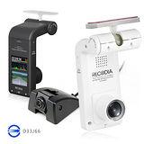 RECODIA 雷科迪亞 V2HD 雙鏡頭高畫質行車記錄器