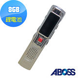 ABOSS 數位錄音筆 (VR-X10) (8GB)【送精美耳機】