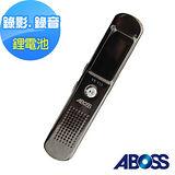 ABOSS 高品質數位錄影錄音筆 (VR-Y15) (8GB)【送精美耳機】