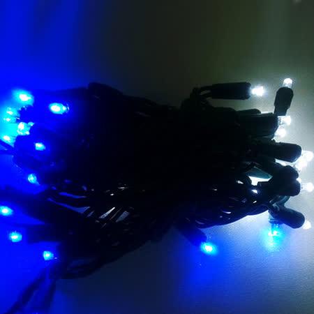 LED燈串聖誕燈-50燈樹燈串 (藍白光)(附控制器跳機)(高亮度又省電)