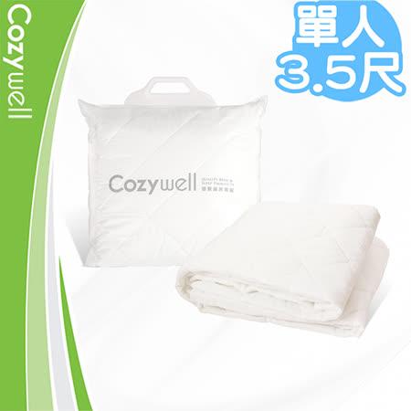 Cozywell 保潔墊-單人3.5尺