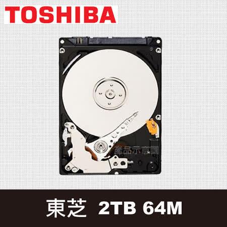 Toshiba 2TB SATA3 3.5吋內接式硬碟