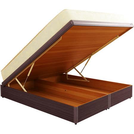 《顛覆設計》極簡風格5尺雙人尾掀床-330磅數+安全裝置(三色可選)