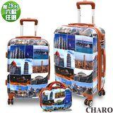 【環遊世界】焦糖色PC輕量飛機輪20+24吋+化妝箱三件套 行李箱(贈28吋ABS行李箱)