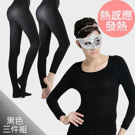 足下物語 台灣製140丹熱感應發熱U領長T恤+美腿襪+內搭褲三件組 (黑)