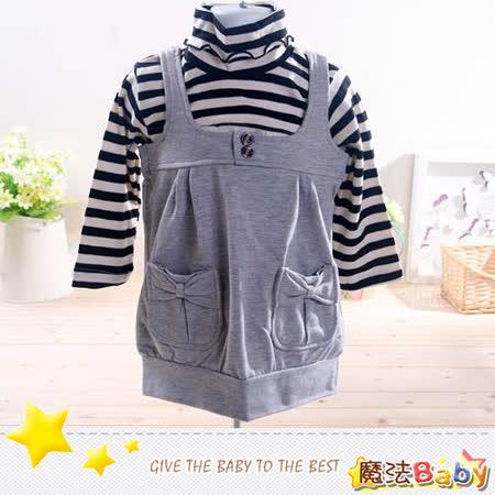 (購物車)魔法Baby~女童高領吊帶裙套裝~套裝~女童裝~時尚設計童裝~k02488