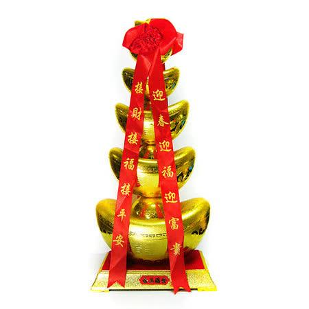 農曆春節新年{金招財開運元寶塔}擺飾/聚寶盆/桌飾