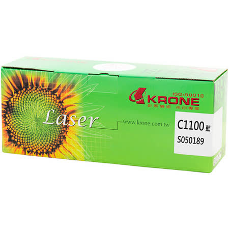 KRONE EPSON C1100 全新環保藍色碳粉匣S050189