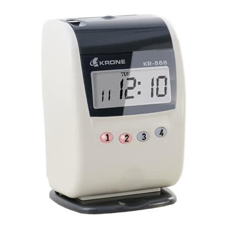 KRONE 時尚/單色/液晶顯示打卡鐘(KR-888)