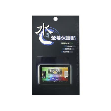 Apple iPod Nano 7 水漾螢幕保護貼