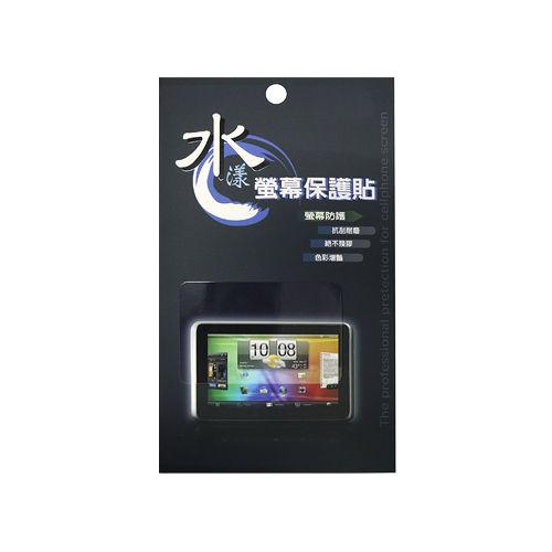 Apple iPod Touch 5 水漾螢幕保護貼