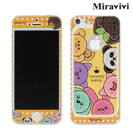 Miravivi iPhone 5 動物狂想曲系列雙面彩繪保護貼