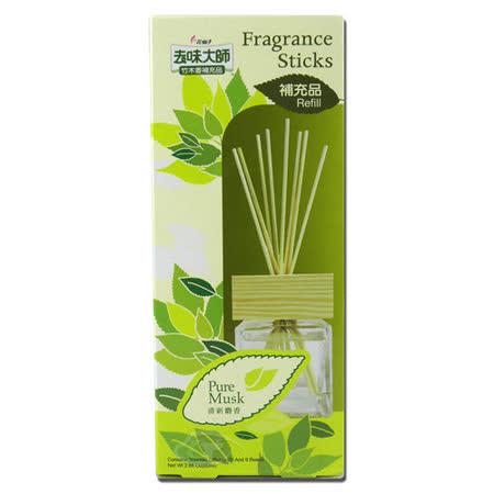 【花仙子】去味大師竹木香補充品-清新麝香