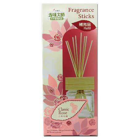 【花仙子】去味大師竹木香補充品-古典玫瑰
