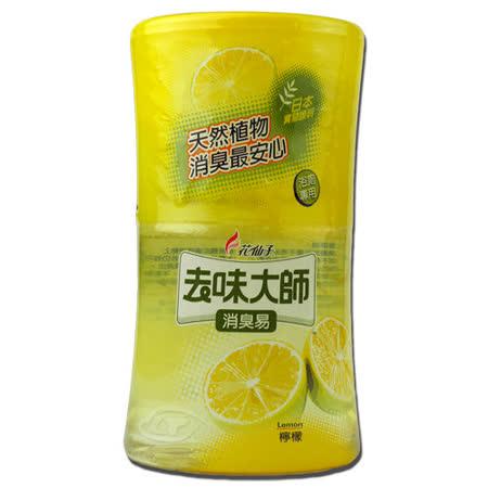 【花仙子】去味大師消臭易檸檬香350ml
