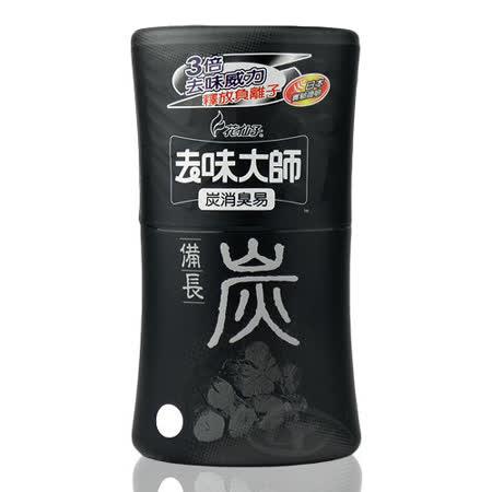 【花仙子】去味大師備長炭消臭易-浴廁專用