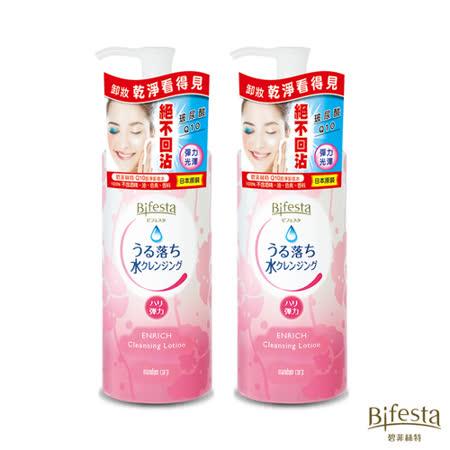 【Bifesta】碧菲絲特Q10即淨卸妝水X 2入