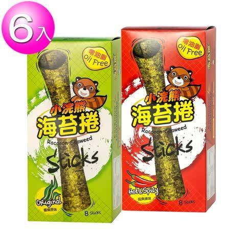 【小浣熊】~烤~海苔捲 - 4盒免運 (8包/24g/盒)