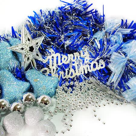 聖誕裝飾配件包組合~藍銀色系 (2尺(60cm)樹適用)(不含聖誕樹)(不含燈)