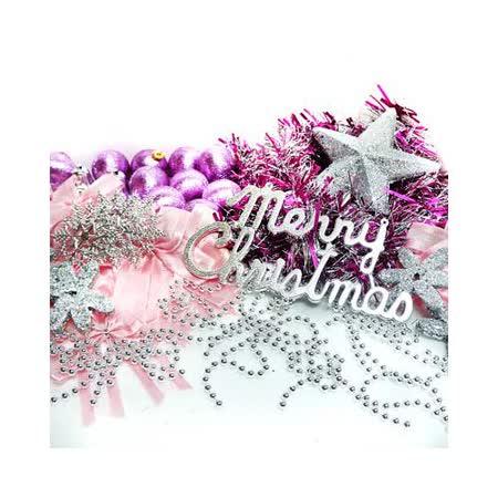 聖誕裝飾配件包組合~銀紫色系 (6尺(180cm)樹適用)(不含聖誕樹)(不含燈)
