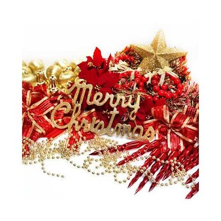 聖誕裝飾配件包組合~紅金色系 (7尺(210cm)樹適用)(不含聖誕樹)(不含燈)