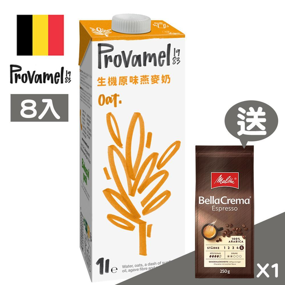 ~BADOIT波多~天然氣泡礦泉水^(750ml12入Glass^)