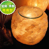 【Naluxe】義大利設計水晶鹽燈-圓滿(鹽燈+薰香兩用)