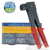 【良匠工具】鋁及不銹鋼兩用鉚釘槍&9種尺寸鋁拉釘