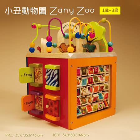 【美國B.Toys感統玩具】小丑動物園