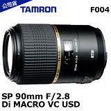 TAMRON SP 90mm F2.8 Di VC USD MACRO F004 (公司貨) - 加送UV保護鏡+拭鏡布+拭鏡筆+吹球