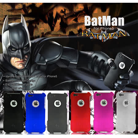 收訊不掉之蝙蝠俠 4th M2 design BLADE2 iPhone5/5S 鋁合金保護殼