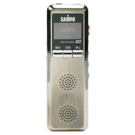 SAMPO聲寶 數位錄音筆 MK-W1008PL (4GB)