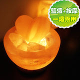 【Naluxe】甜蜜石光水晶鹽燈(按摩+鹽燈兩用)