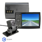 超音速 S-300 HD 720P雙鏡頭行車記錄器