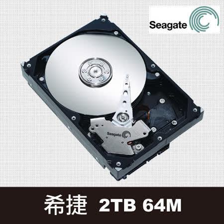 Seagate希捷 2TB 64M 7200轉 3.5吋內接式硬碟