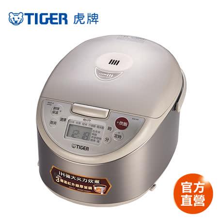 【TIGER虎牌】10人份長米專家剛火IH電子鍋(JKW-A18R)