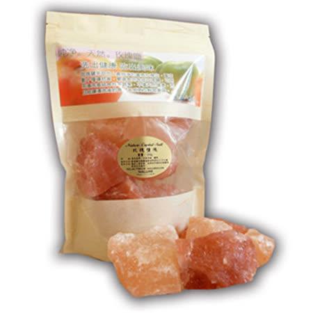 【Naluxe】天然多用途玫瑰鹽