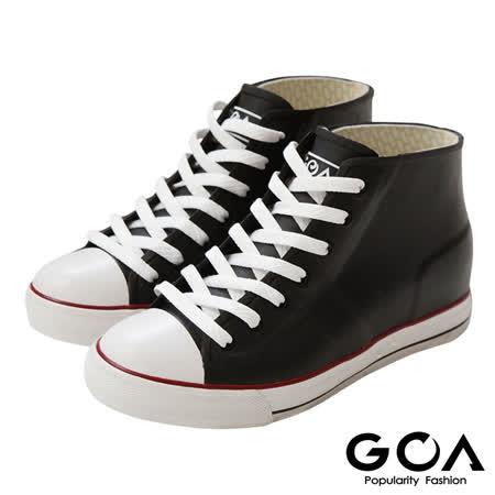 GOA街頭時尚.男款內增高帆布款橡膠雨鞋-黑