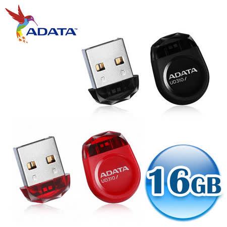 ADATA 威剛 UD310 16GB 迷你寶石隨身碟《兩色任選》