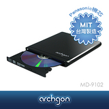 archgon亞齊慷 MD-9102-黑 8X 9.5mm 外接式DVD燒錄機(金剛黑) [Ultrabook & MacBook Air 2012 適用]
