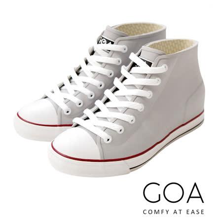 GOA街頭時尚.女款內增高帆布款橡膠雨鞋-灰