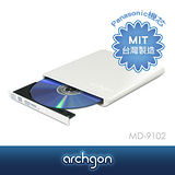 archgon亞齊慷 MD-9102-白 8X 9.5mm 外接式DVD燒錄機 (象牙白) [Ultrabook & MacBook Air 2012 適用]