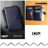 【韓國原裝潮牌 LKUN】Samsung Note2 N7100 專用保護皮套 100%高級牛皮皮套㊣ 多功能多用途手機皮套&錢包完美結合 (深藍)